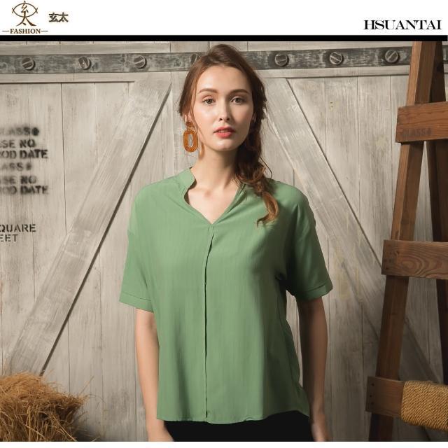 【玄太】寬鬆V領親膚直條紋上衣(綠)