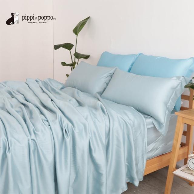 【pippi & poppo】涼感冰霸天絲 素色 枕套床包組 冰霧藍(特大)