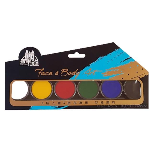 【LUCKY ART】水性人體彩繪顏料(6色)