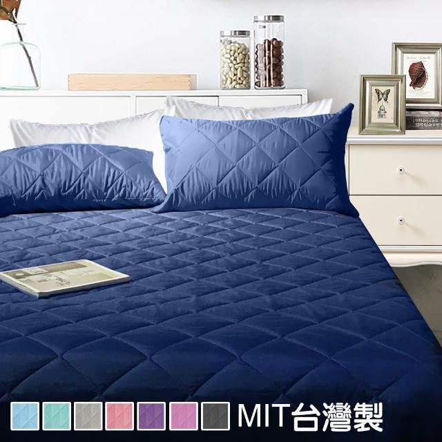 【MIT iLook】採用專業大廠3M吸濕排汗 床包式保潔墊(單/雙/加/多款可選)