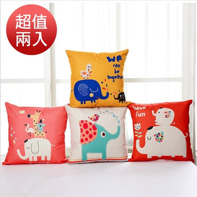 【BELLE VIE】大象派對 卡通風棉麻抱枕- 2入組(45cm×45cm)