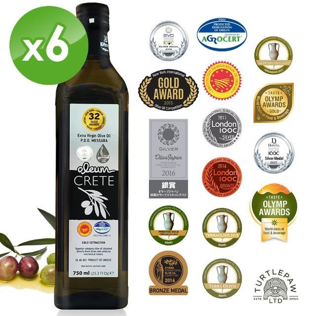 【希臘OLEUM CRETE】奧莉恩特級初榨橄欖油(750毫升*6瓶)