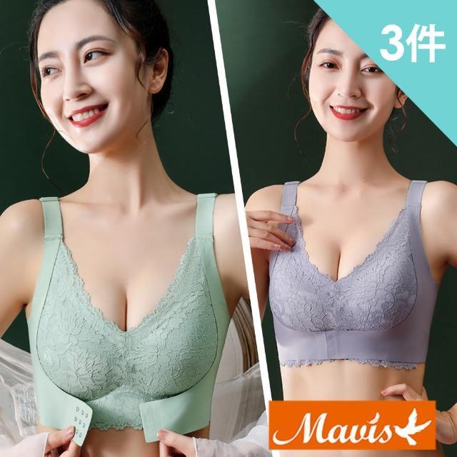 【Mavis 瑪薇絲】集中前扣蕾絲包覆無痕內衣(3件組-型)