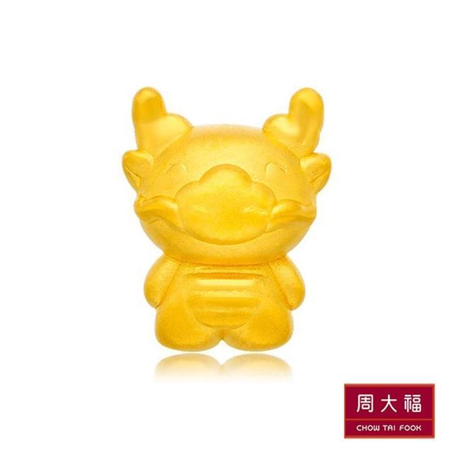 【周大福】Q版生肖系列黃金吊墜-龍(不含鍊)