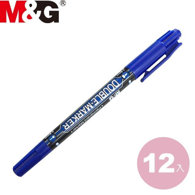 【晨光文具】MG 雙頭記號筆-12入(M&G晨光)