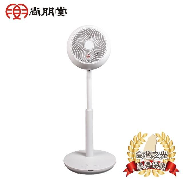 【尚朋堂】空氣循環扇SF-095TU
