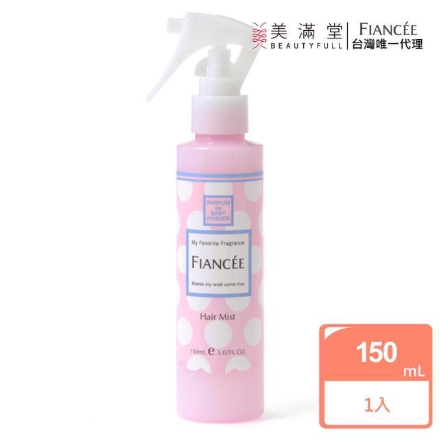 【Fiance'e】嬰兒爽身粉香氛保濕順髮噴霧(髮香水)