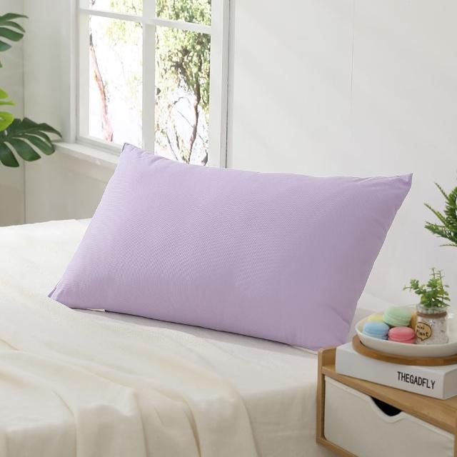 【LAMINA】Microban抗菌素面舒適枕(薰衣紫)