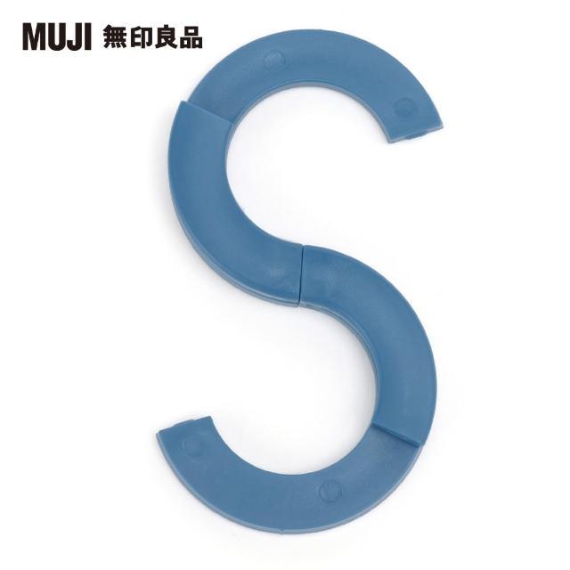 【MUJI 無印良品】旅行用S勾/約50x90mm(共4色)