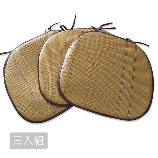 【范登伯格】新藤園 植草餐椅墊-三入組(38x42cm)