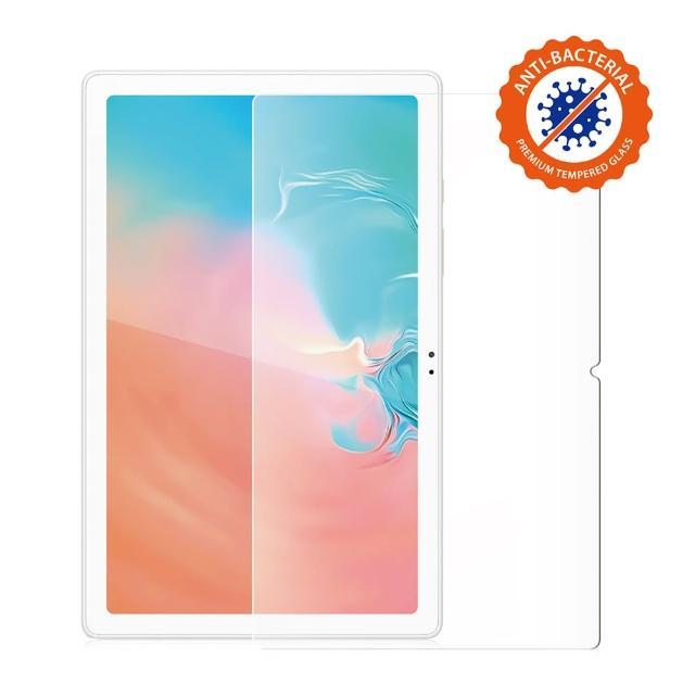 【Araree】三星 Galaxy Tab A7 強化玻璃螢幕保護貼