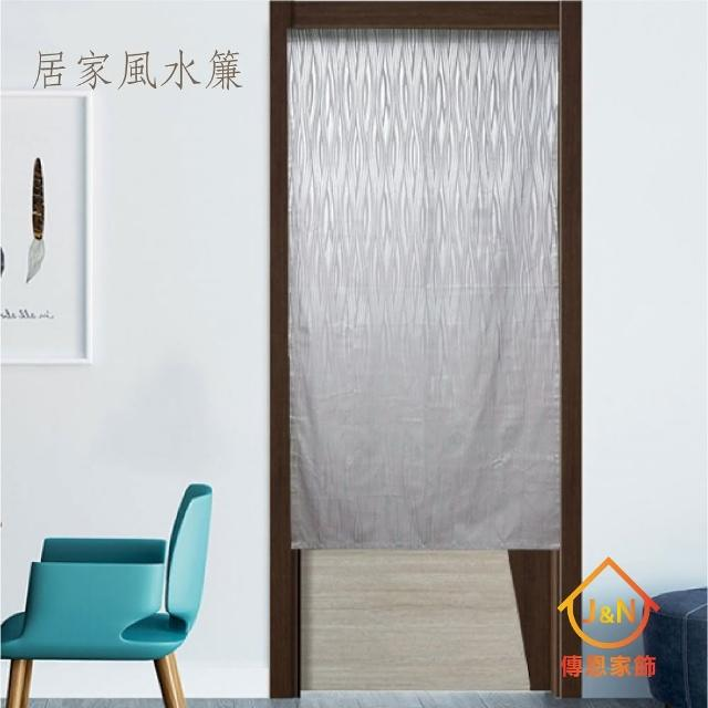 【J&N】一片式門簾 風水簾 88x176cm(紫色)