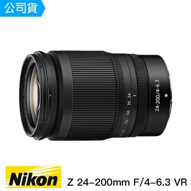 【Nikon 尼康】NIKKOR Z 24-200mm F4-6.3 VR 旅遊鏡(總代理公司貨)