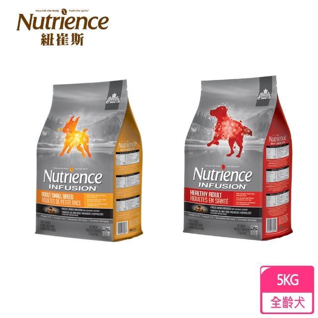 【Nutrience 紐崔斯】INFUSION天然犬寵糧系列/5kg
