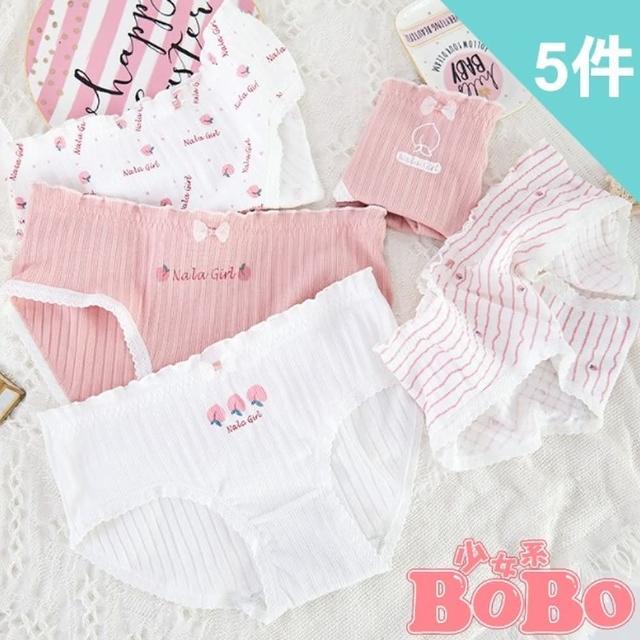 【BoBo 少女系】日系小桃子螺紋 學生少女低腰棉質三角內褲 超值5件入(M/L/XL)