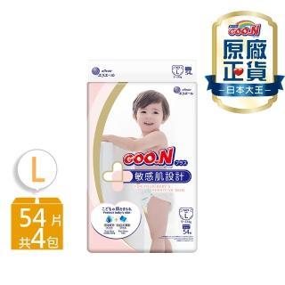 【日本大王】境內版敏感肌黏貼型紙尿布L 54片X4串(共216片)