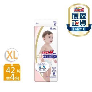 【日本大王】境內版敏感肌黏貼型紙尿布XL 42片X4串(共168片)