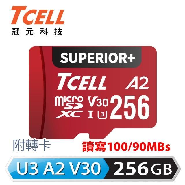 【TCELL 冠元】SUPERIOR+ microSDXC UHS-I A2 U3 V30 100/85MB 256GB 記憶卡
