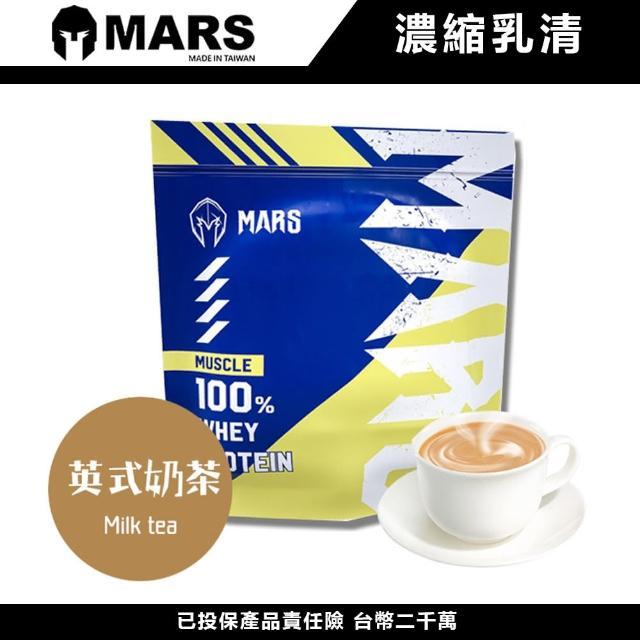 【MARS】戰神MARS Muscle系列濃縮乳清蛋白 每袋 2公斤(濃縮乳清蛋白 英式奶茶)