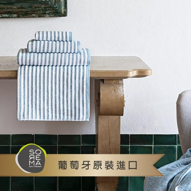 【Sorema 舒蕾馬】城市旅人毛巾NEW YORK -海霧藍 30x50cm 2入組(★五星級時尚渡假飯店風格★)