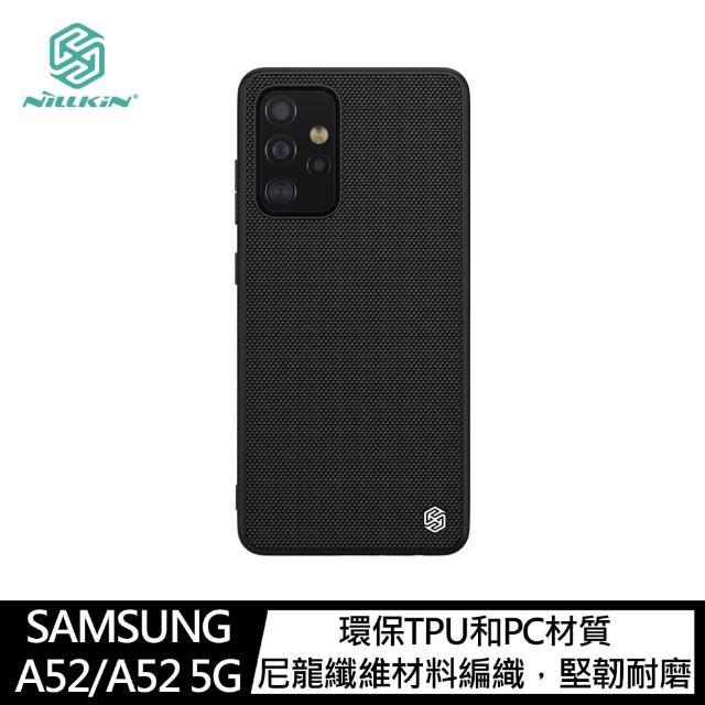 【NILLKIN】SAMSUNG Galaxy A52/A52 5G 優尼保護殼