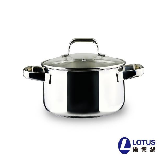 【LOTUS 樂德】倍麗鮮味雙耳湯鍋22cm(各大百貨熱銷中)