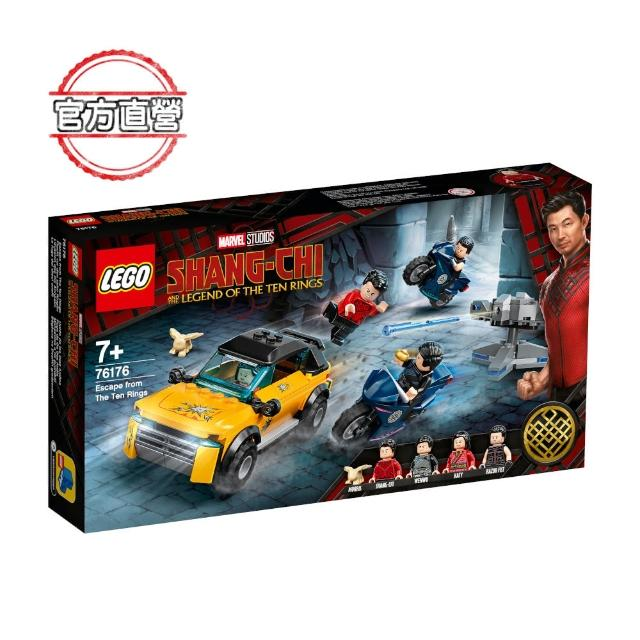 【LEGO 樂高】Marvel超級英雄系列 Escape from The Ten Rings☆ 76176 漫威 尚氣與十環傳奇(76176)
