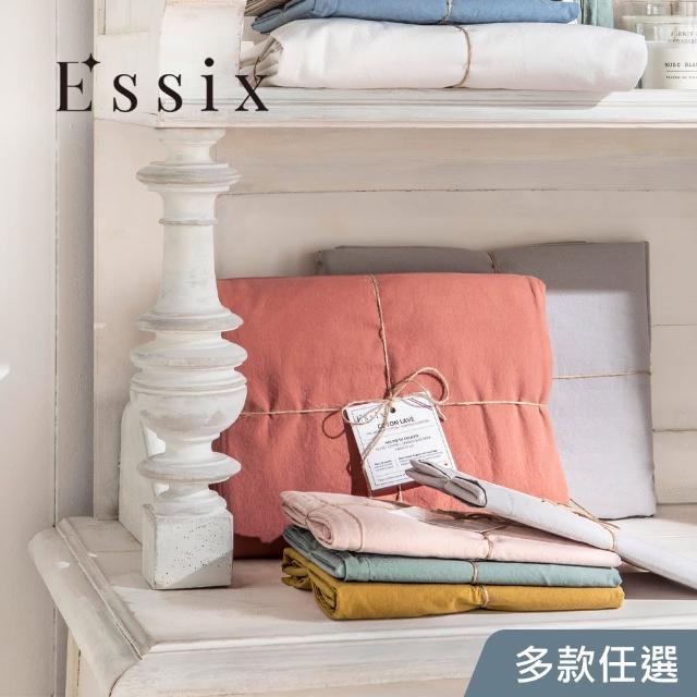 【ESSIX】100%長纖棉素色床包-伊瓦爾系列(雙加180x186cm)