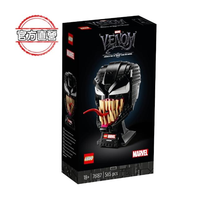 【LEGO 樂高】Marvel超級英雄系列 Venom 76187 蜘蛛人 猛毒(76187)