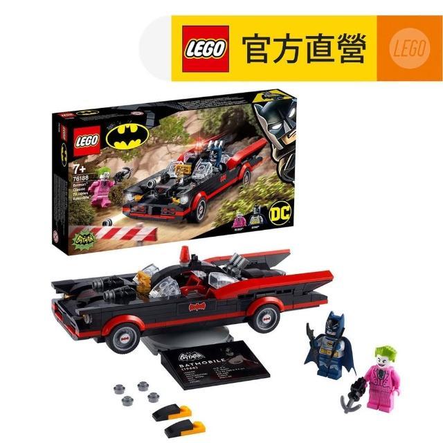 【LEGO 樂高】DC超級英雄系列 Batman Classic TV Series Batmobile 76188 蝙蝠俠(76188)