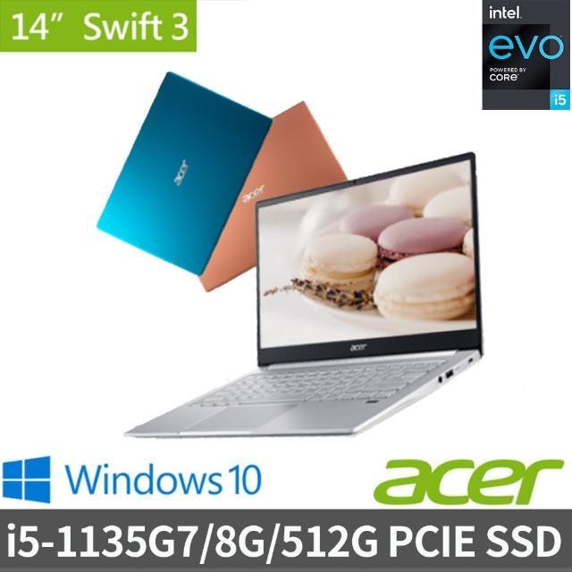 【Acer 宏碁】福利品 最新11代EVO Swift3 SF314-59 14吋輕薄筆電(i5-1135G7/8G/512G PCIE SSD/Win10)