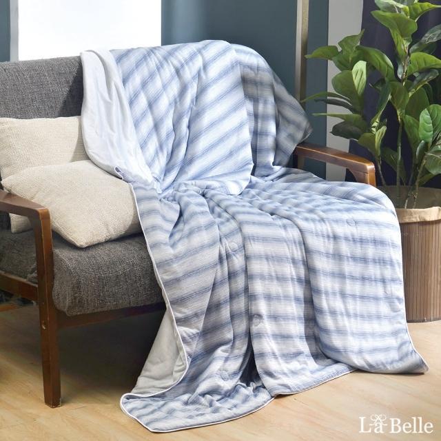 【La Belle】《極簡線條》超COOL超涼感抗菌涼被-藍x灰(150*200CM)