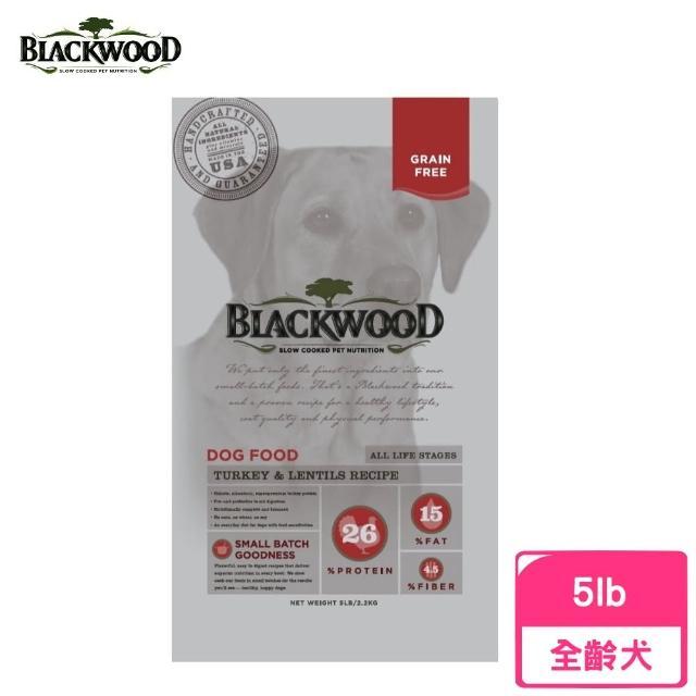 【BLACKWOOD 柏萊富】極鮮無穀全齡活力配方(火雞肉+扁豆)5LB/2.2KG