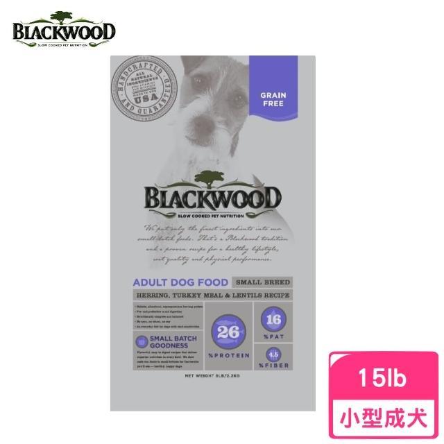 【BLACKWOOD 柏萊富】極鮮無穀小型成犬均衡配方(鯡魚+火雞肉+扁豆)15LB/6.8KG