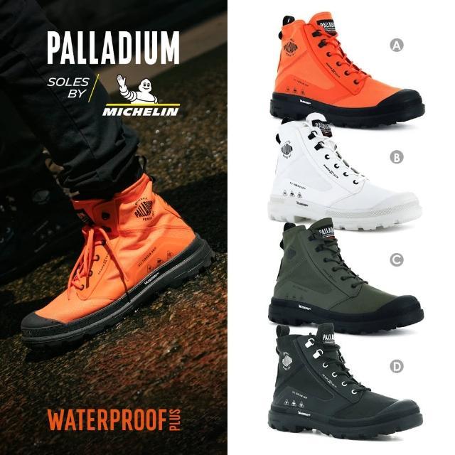 【Palladium】PAMPA X TECH WP+米其林聯名 再生纖維防水靴-男款-四色任選