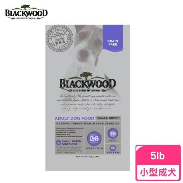 【BLACKWOOD 柏萊富】極鮮無穀小型成犬均衡配方(鯡魚+火雞肉+扁豆)5LB/2.2KG