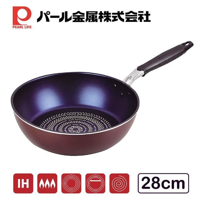 【Pearl】日本珍珠金屬 Reiz 藍鑽塗層耐刮深型不沾炒鍋 IH對應 28cm(深炒鍋、不挑爐具、鐵鏟可用)