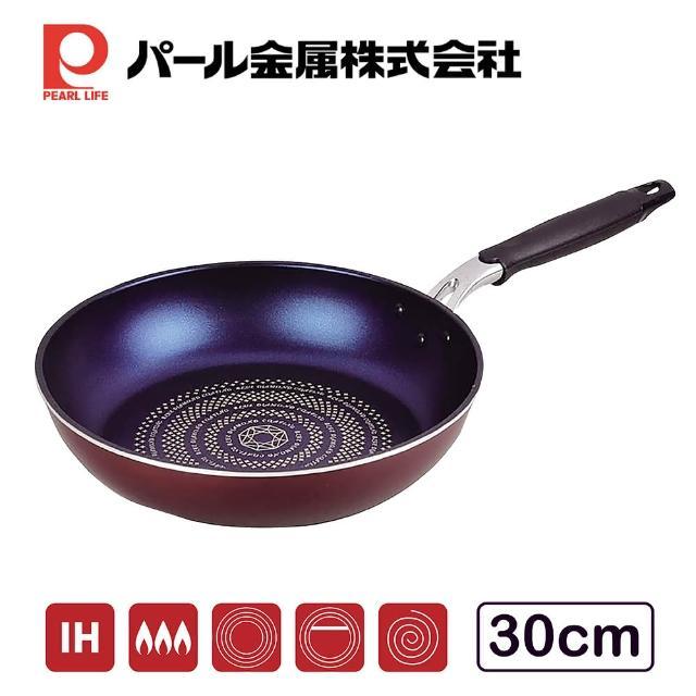 【Pearl】日本珍珠金屬 Reiz 藍鑽塗層耐刮不沾鍋 IH對應 30cm(深煎鍋、不挑爐具、鐵鏟可用)