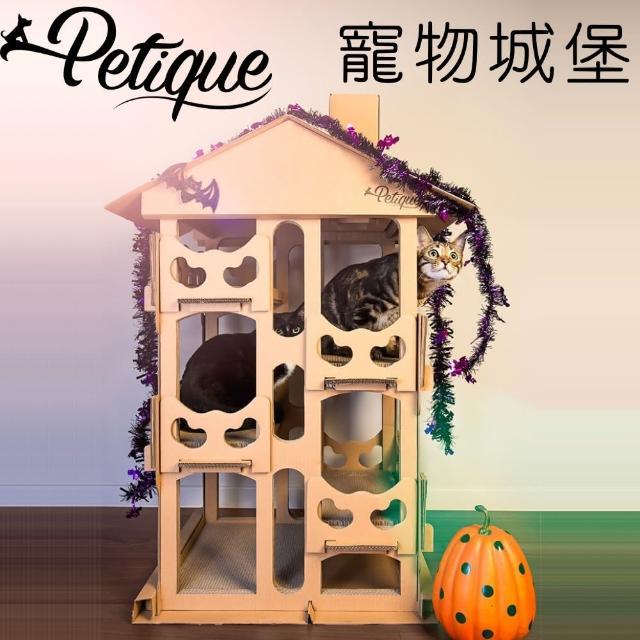【Petique 百嬌客】寵物城堡(貓屋 貓抓板)