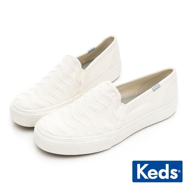 【Keds】DOUBLE DECKER 素面簡約休閒便鞋(白)