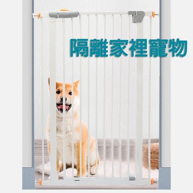 【珍寵】寵物柵欄(/雙向安全門/門欄/柵欄/圍欄/護欄/狗柵欄/樓梯門欄)