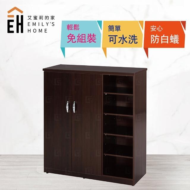【艾蜜莉的家】3.2尺塑鋼雙門+開放鞋櫃(緩衝油壓門片)