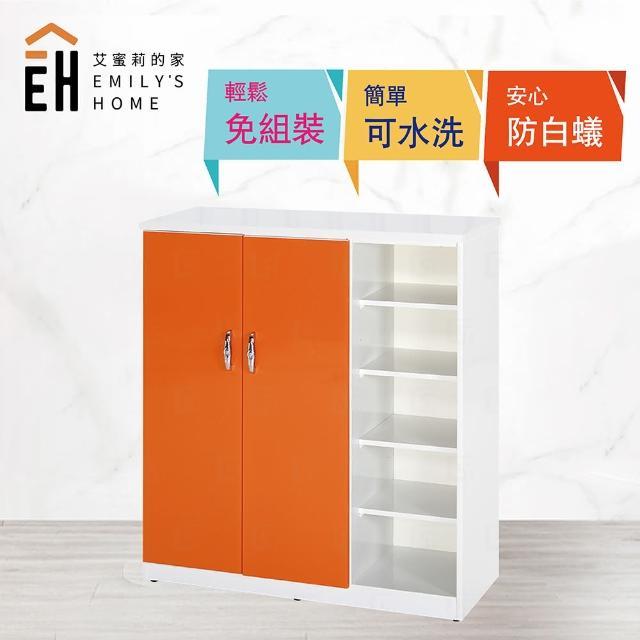 【艾蜜莉的家】4尺塑鋼雙門+開放鞋櫃(緩衝油壓門片)
