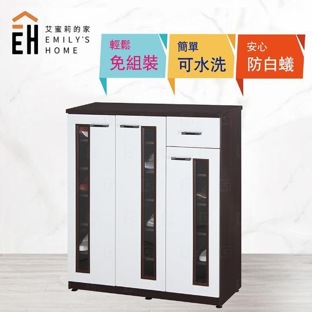 【艾蜜莉的家】3.2尺塑鋼壓克力三門一抽鞋櫃(緩衝油壓門片)