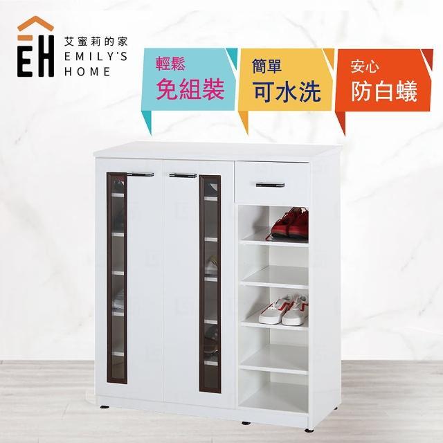 【艾蜜莉的家】3.2尺塑鋼壓克力二門一抽鞋櫃(緩衝油壓門片)