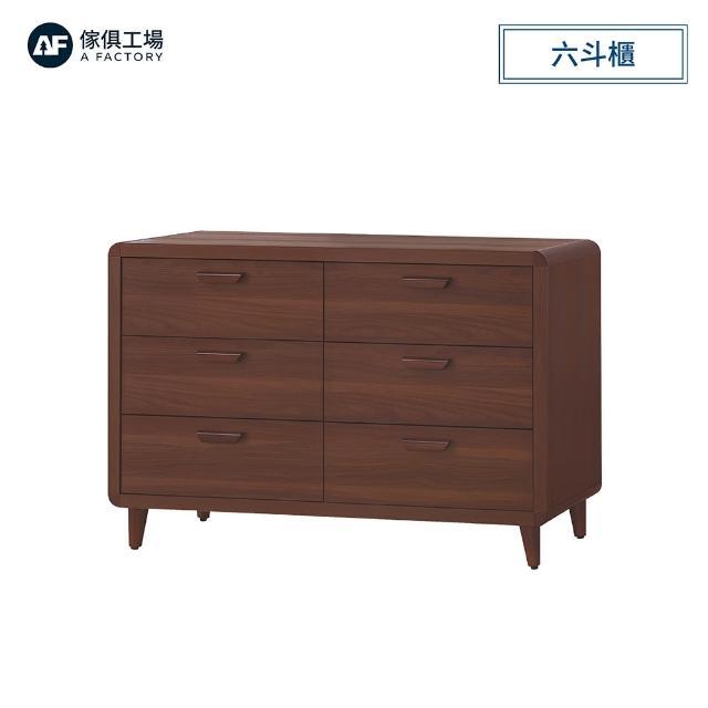 【A FACTORY 傢俱工場】北歐 六斗櫃