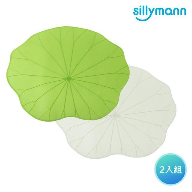 【sillymann】100%鉑金矽膠荷葉多用保鮮膜2入組-25cm