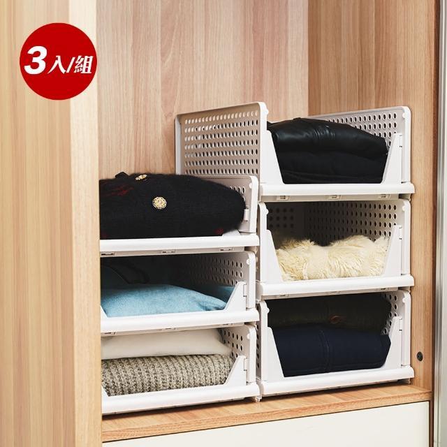 可堆疊抽取式收納箱 加高款 3件組 衣櫃收納架(收納籃 置物架 衣櫃抽屜)