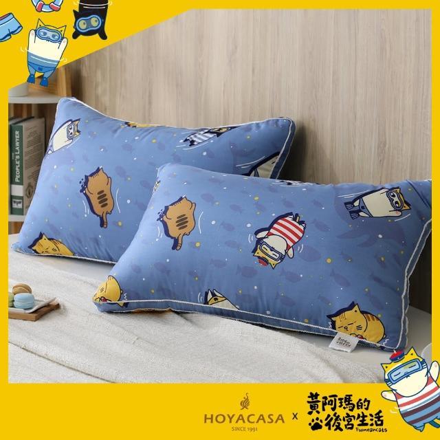 【HOYACASA】黃阿瑪聯名系列-高蓬款可水洗羽絲絨舒眠枕-運動系列(一入)