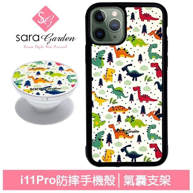 【Sara Garden】iPhone 11 Pro 手機殼 i11Pro 5.8吋 防摔保護殼 氣囊手機支架 手繪恐龍(iPhone11Pro保護套)